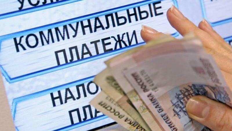 узнать долг жкх по адресу онлайн